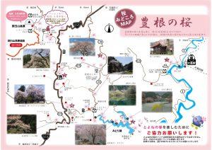 30桜マップ01.ai